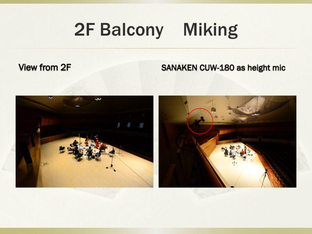 2F balcony