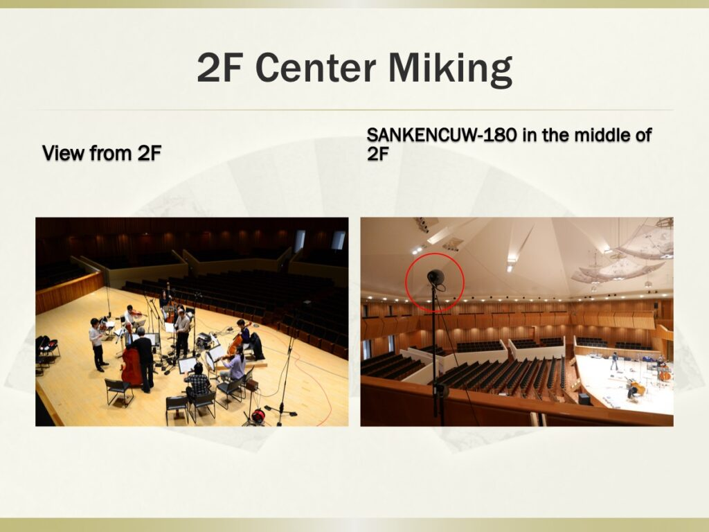 2F Center