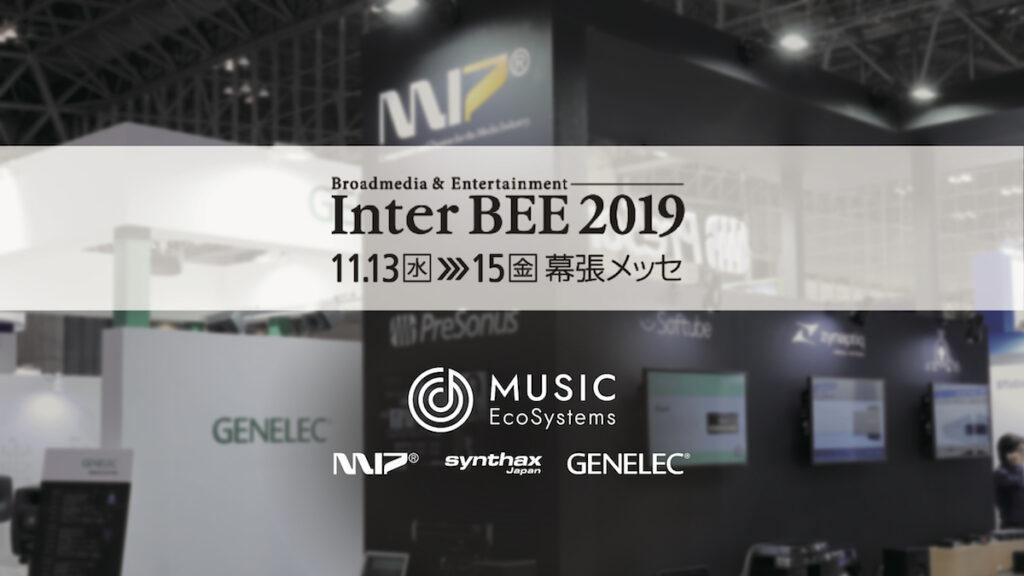 InterBEE2019