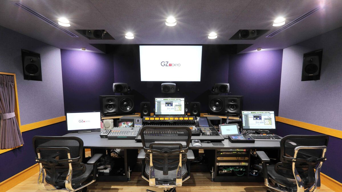 GZ-TOKYO Dolby Atmos対応スタジオ