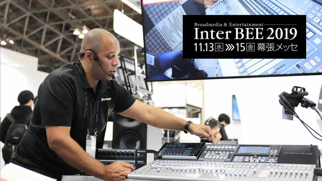 InterBEE2019-Laz