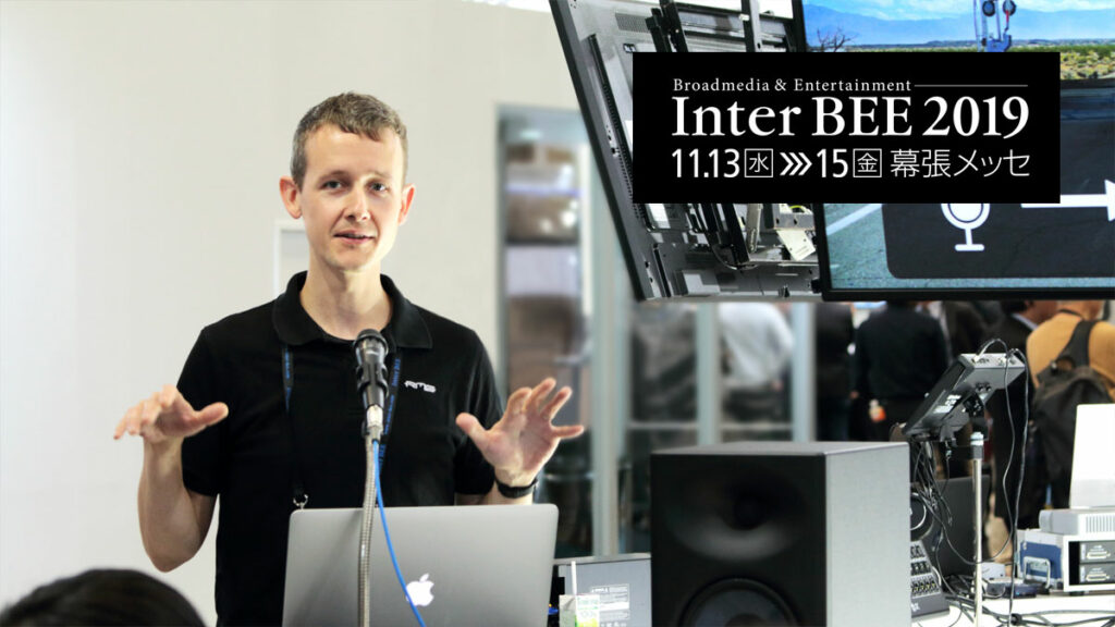 InterBEE2019-Max
