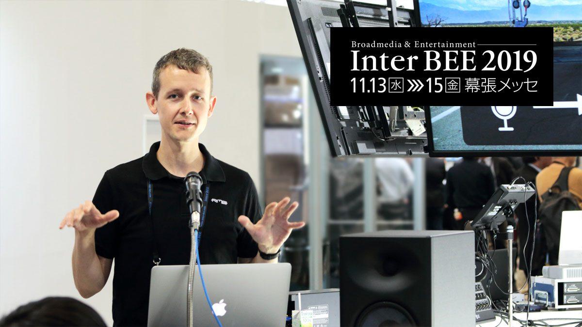 次世代ネットワーク・オーディオ「AVB」ベーシック・セミナー:Max Holtmann
