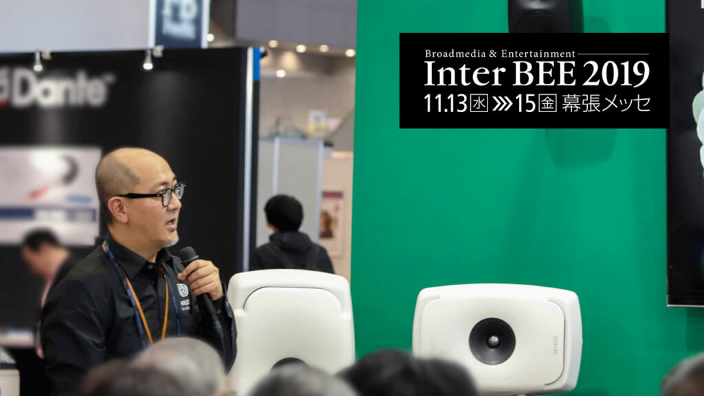 InterBEE2019-Mitsuhashi
