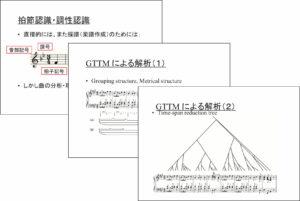 筑波大学 : Finaleの活用