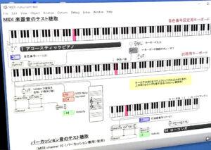 筑波大学 : Maxで制作したMIDI楽器音のテスト聴取のパッチ