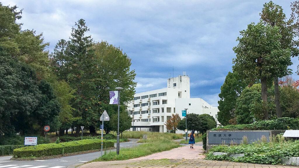 筑波大学:Max/Finaleの導入事例