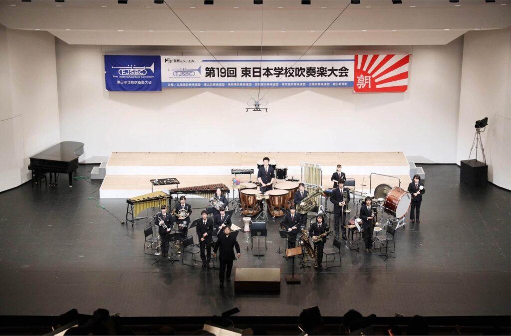 仙台城南高等学校 吹奏楽部