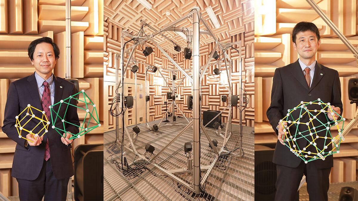日立製作所が取り組む26.1チャンネルの高臨場感音響再生設備を用いた音環境改善